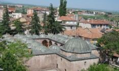 Vezirköprü Fazıl Ahmet Paşa Kütüphanesi